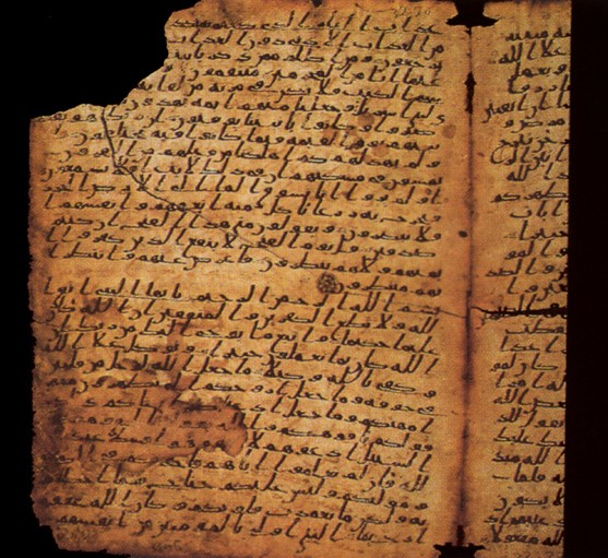 File:Qur'anic Manuscript - Hijazi script.jpg