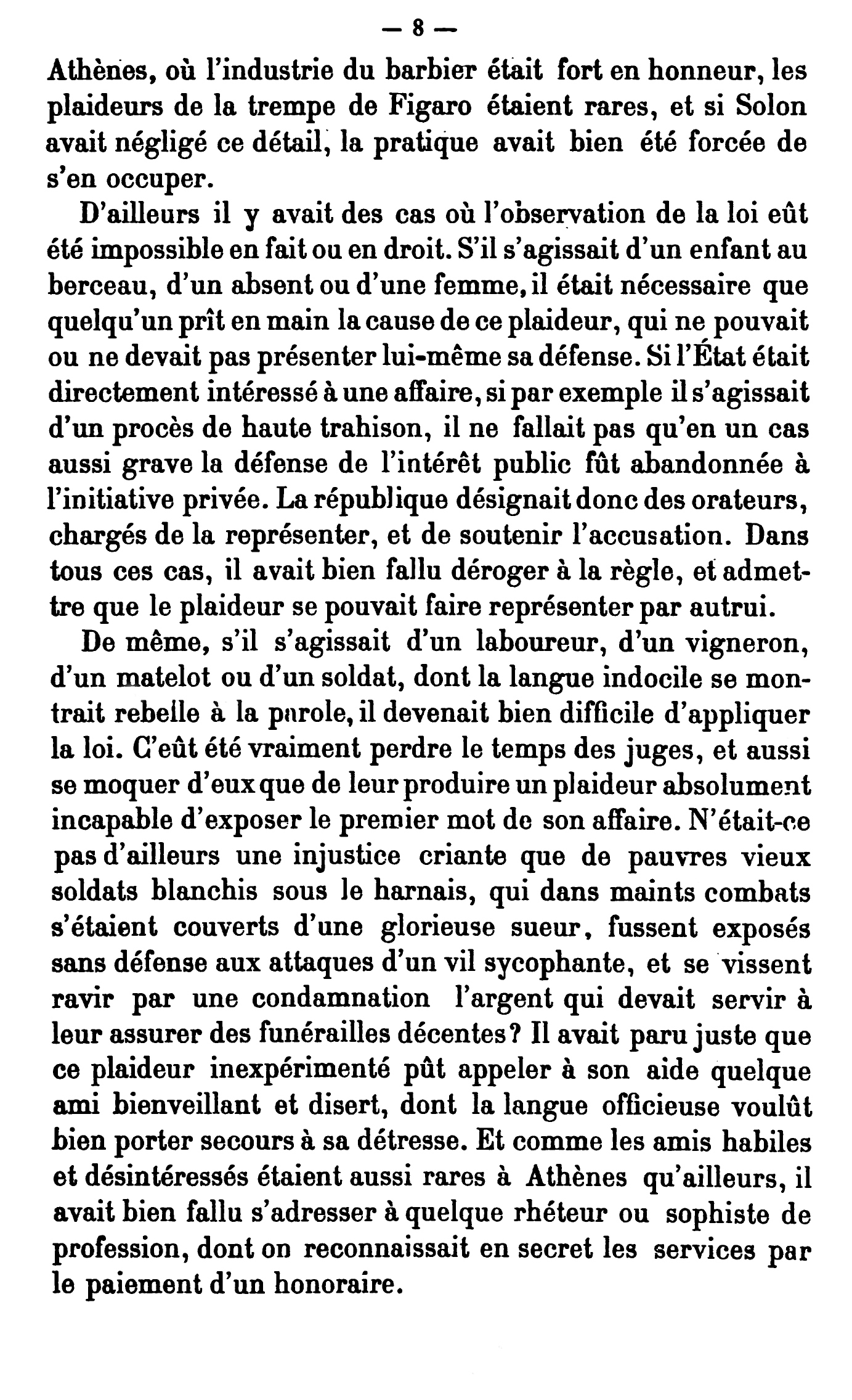 File Example Of French Spaced Text