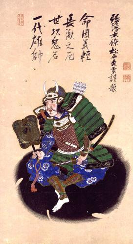 森長可 - Wikipedia