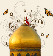 'Imam Hussain's Shrine''