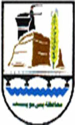 Emblem of the Beni Suef Governorate.