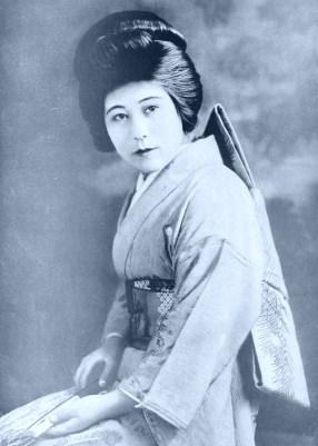 Image result for tsuru aoki
