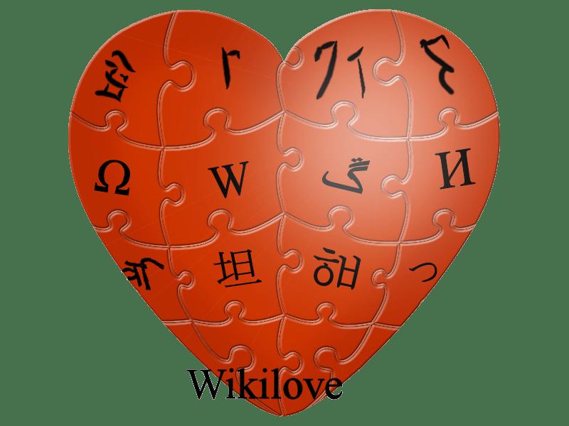 Wiki+sydän=wikirakkaus