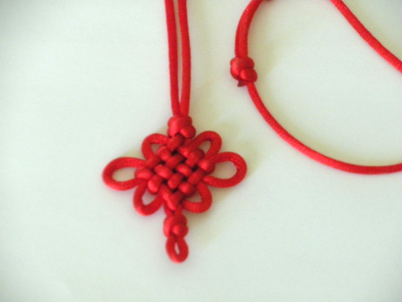 Chinese Knot P4R.jpg