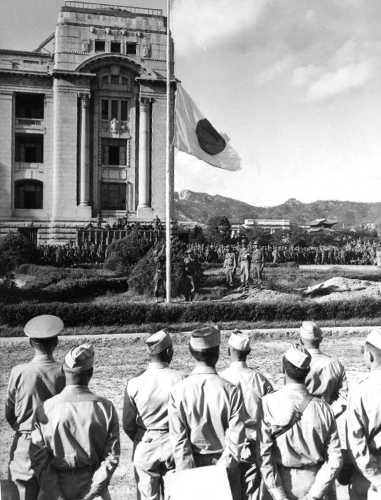Surrender of Japanese Forces in S. Korea