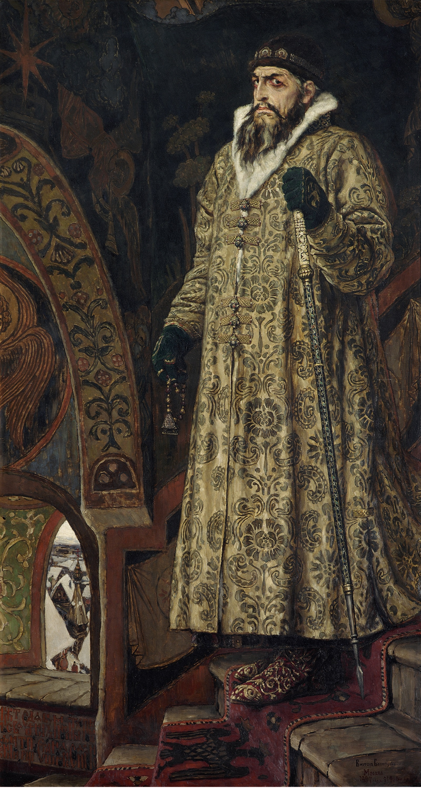 Viktor Vasnetsov. Tsar Ivan the Terrible, 1897.