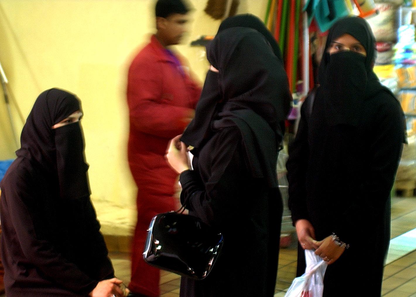 Muslim Women in Kuwait City