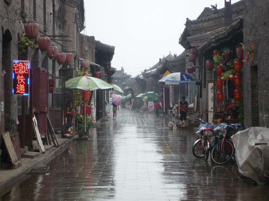 Pingyao Travel Guide At Wikivoyage