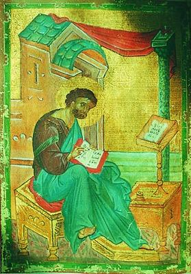 Anikiev Gospel