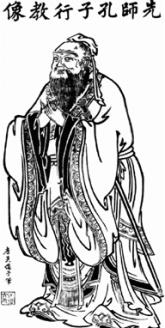 Fotos, Curiosidades, Comunicação, Jornalismo, Marketing, Propaganda, Mídia Interessante Confucius_02 Afinal quem foi Confúcio o Rei da Confusão da Miss Panamá 2009? Cultura Curiosidades  confucio miss panama 2009