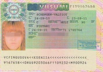 نمونه برچسب ویزای فنلاند