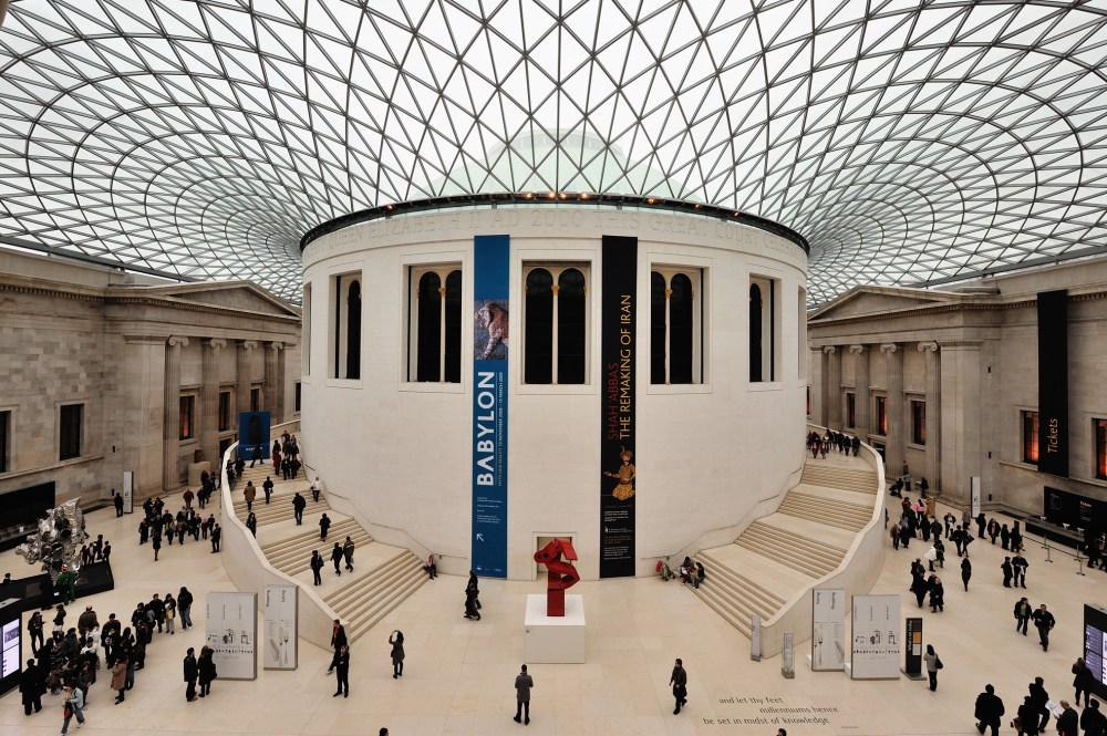 The British Museum- Eric Pouhier