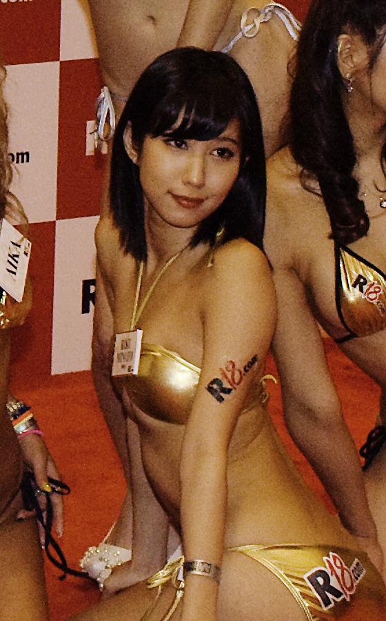 File Minato Riku Japanese Porn Actress Wikimedia Commons