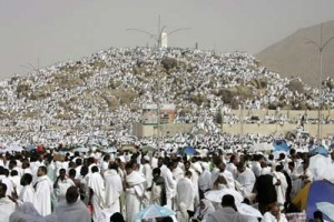 English: Arafah Desert