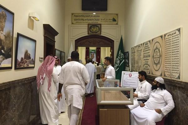 Visit Medinah's rail station turned museum, Al Madina Museum. Source: Wikimedia