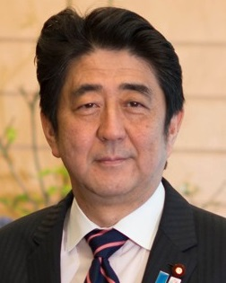 File:Shinzo Abe cropped.JPG