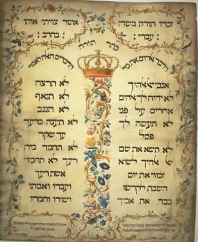 10 commandments bible # 52