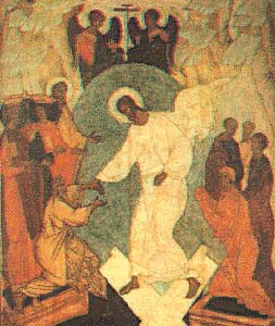 16th century Russian icon of the Descent into ...