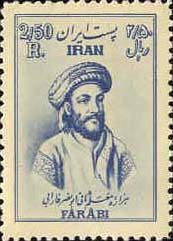 An Iranian stamp from 1950 with Al-Farabi's im...