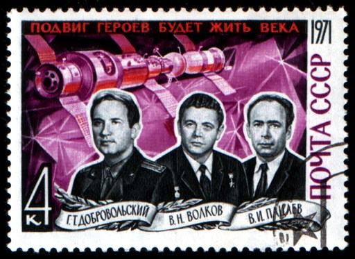 The Soviet Union 1971 CPA 4060 stamp (Cosmonauts Georgy Dobrovolsky, Vladislav Volkov and Viktor Patsayev) cancelled