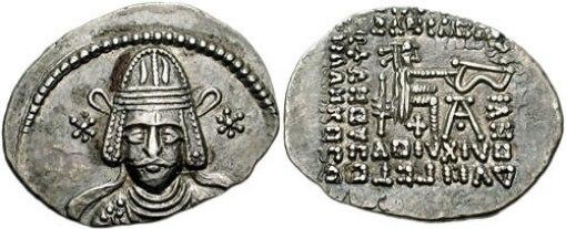 Vonones II Parthian Silver Coin