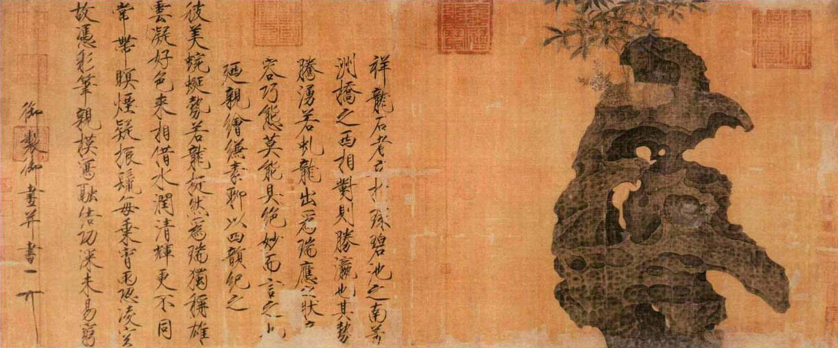 Emperor Huizong of Song - Dragon Stone