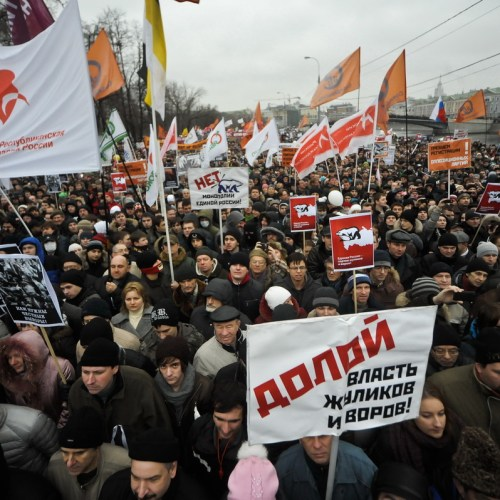 A Rally at Bolotnaya Square in 2011