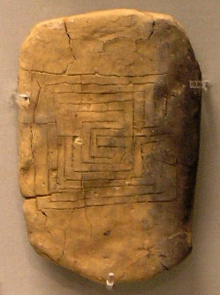 https://i2.wp.com/upload.wikimedia.org/wikipedia/commons/3/37/NAMA_Tablette_1287.jpg