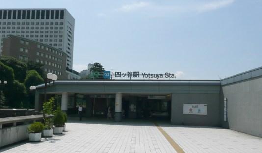 Your Name Tokyo Locations: JR Yostuya station