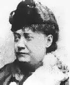 English: Madame Helena Petrovna Blavatsky