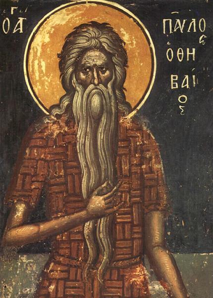 File:Paul of Thebes.jpg