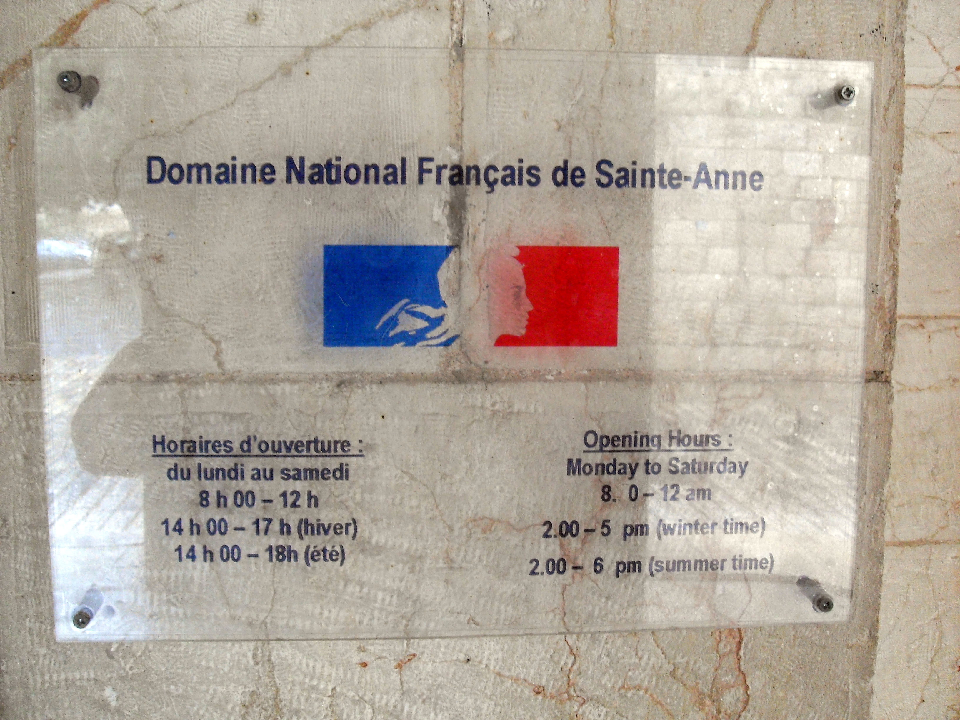 https://i2.wp.com/upload.wikimedia.org/wikipedia/commons/3/3b/Old_Jerusalem_Domaine_National_Fran%C3%A7ais_de_Saint-Anne_sign.jpg