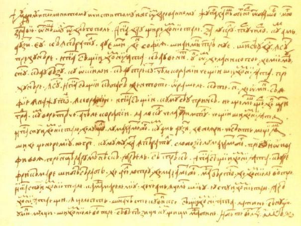 Fișier:Scrisoarea lui Neacsu.jpg