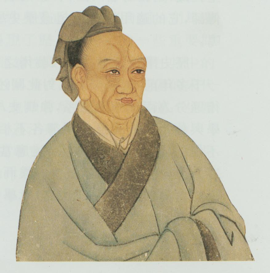 https://i2.wp.com/upload.wikimedia.org/wikipedia/commons/3/3b/Sima_Qian_%28painted_portrait%29.jpg