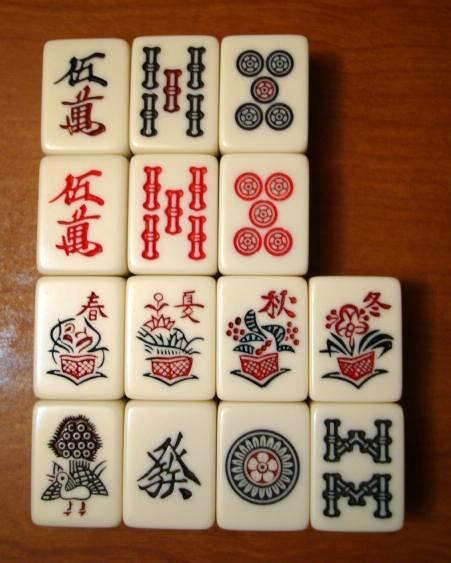 https commons wikimedia org wiki file japanese mahjong tiles 2 jpg