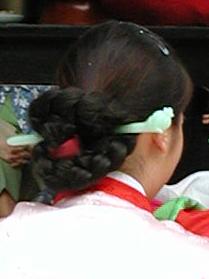 Binyeo Wikipedia