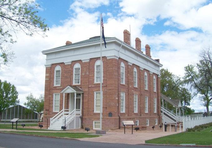 Utah Territorial Statehouse