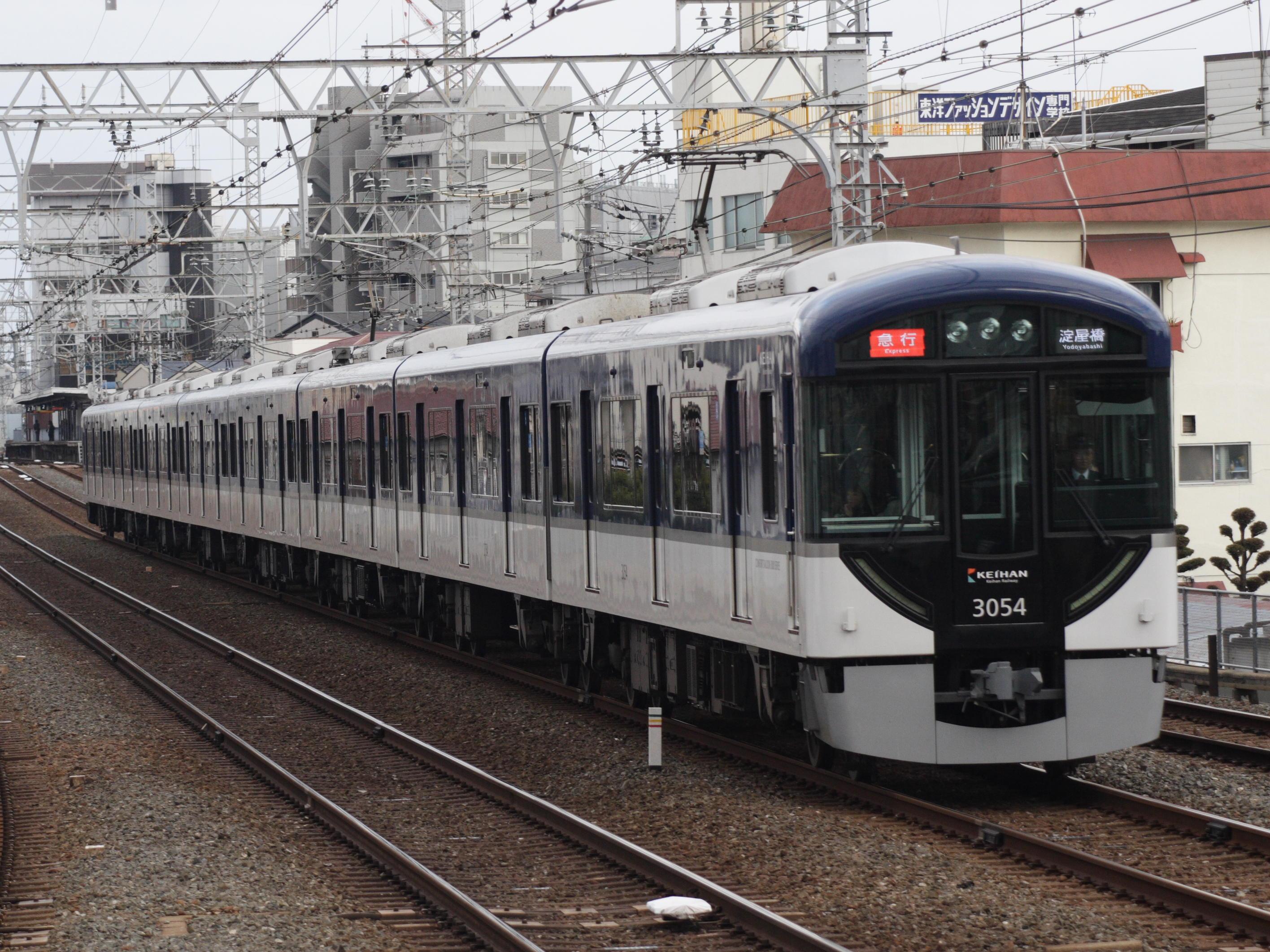19 December 2009 Metrobabel Voucher Keihan Kyoto Osaka Sightseeing Pass 1 Day 3000 Express From Wikipedia