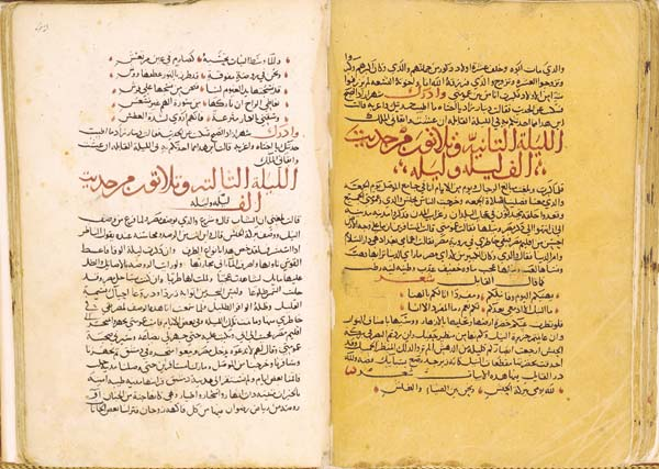 English: Two pages from the Galland manuscript...