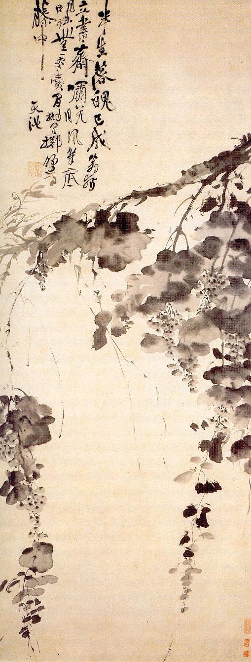 Xu_Wei_Grapes.jpg