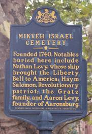 Mikveh Israel Cemetery, Philadelphia