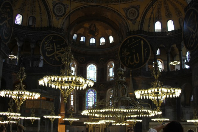 File Interior Of Hagia Sophia With The Chandeliers Jpg