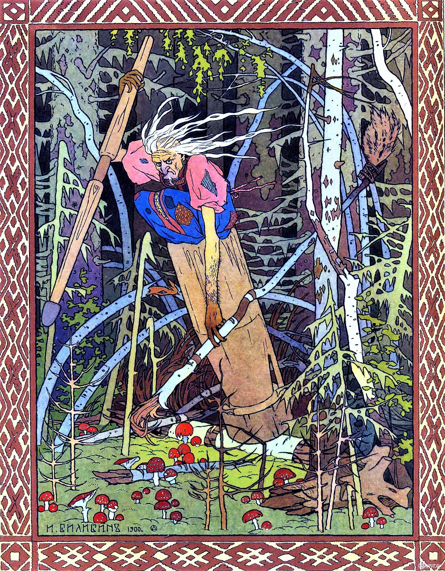 Baba Yaga crashing through the forest