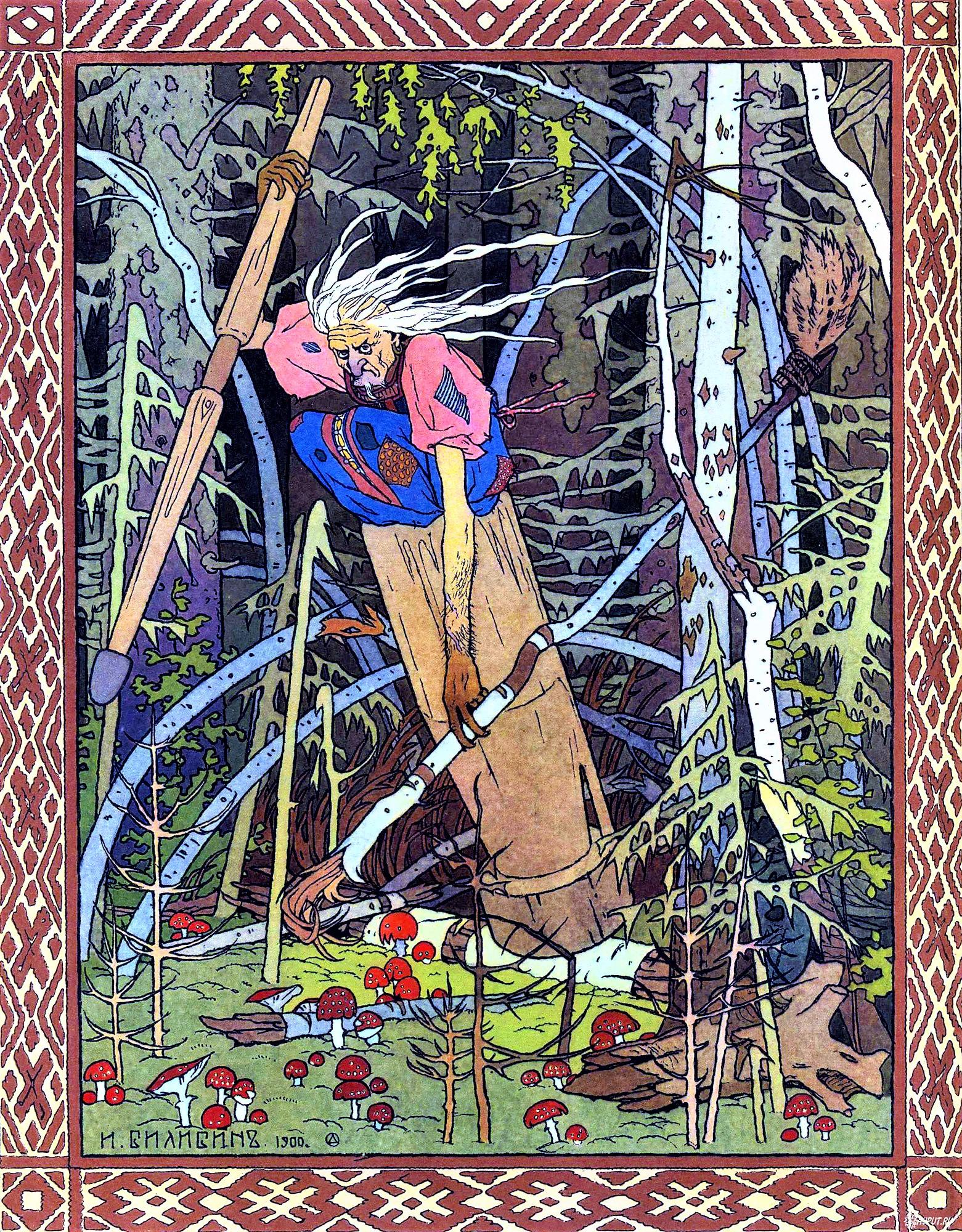 Baba Yaga, selon Ivan Bilibine (depuis wikipedia)