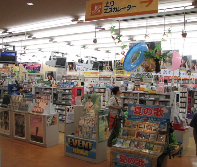 Fileishimaru Cd Dvd Store Akihabara Tokyo 2006 230648415