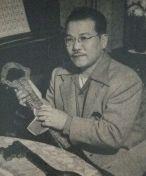 Koga Masao 1950.JPG