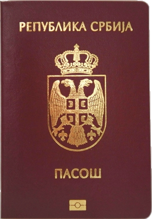 New Biometric Passport of Serbia
