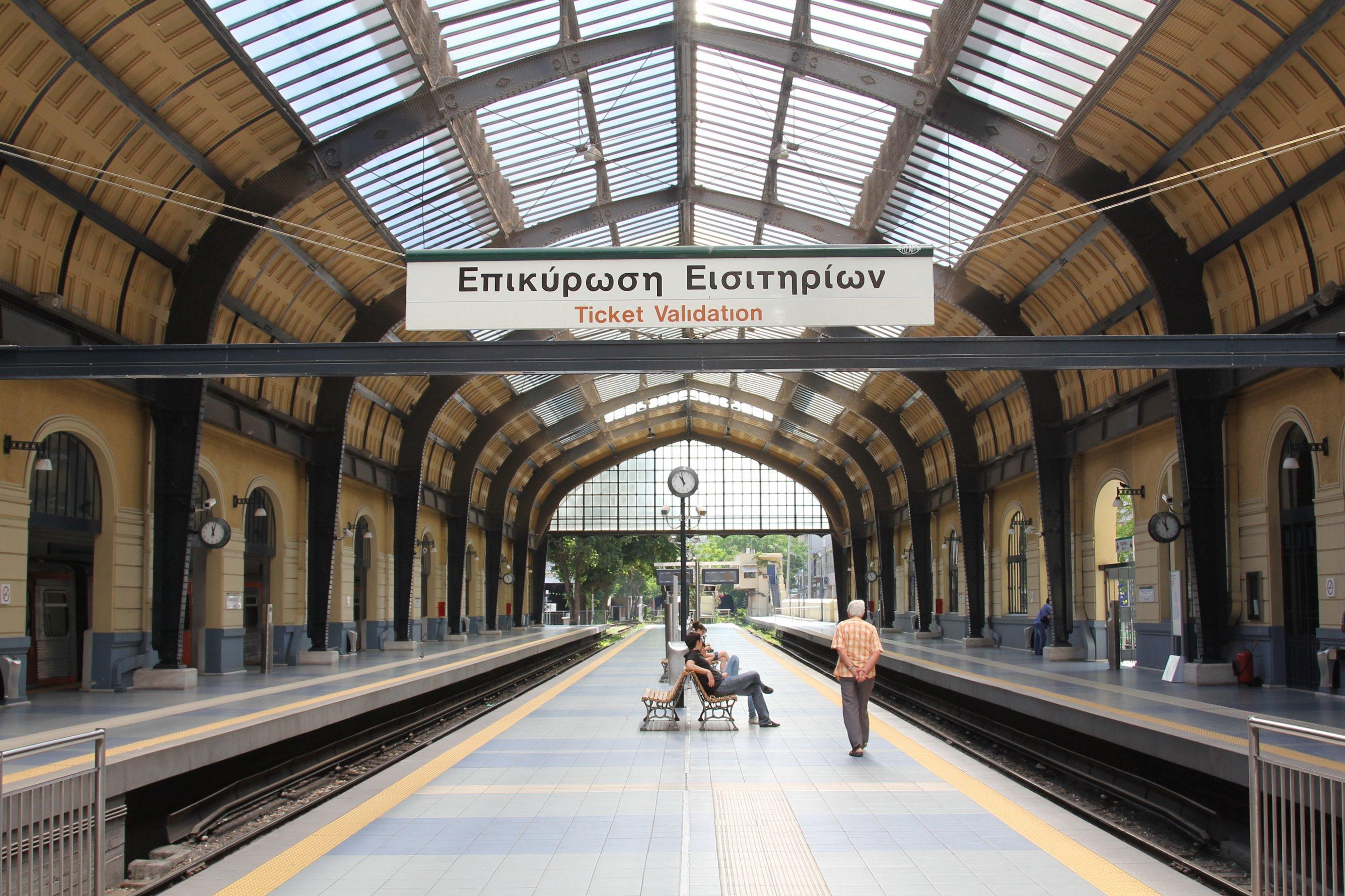 File Train Station Peraues Athens Greece