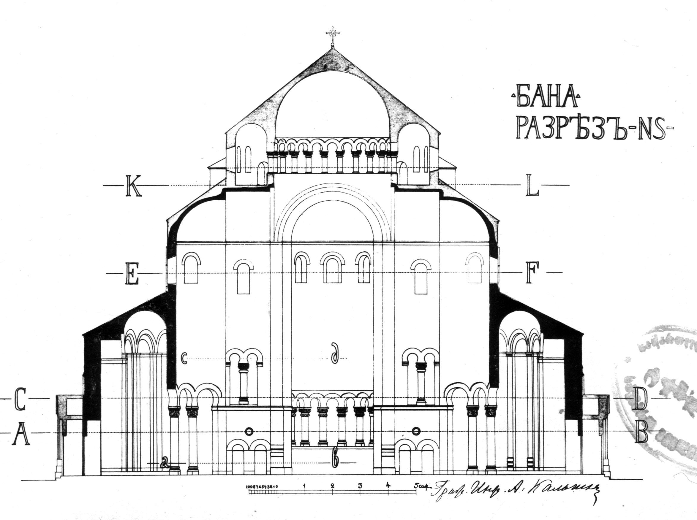 File Bana Cross Section Kalgin