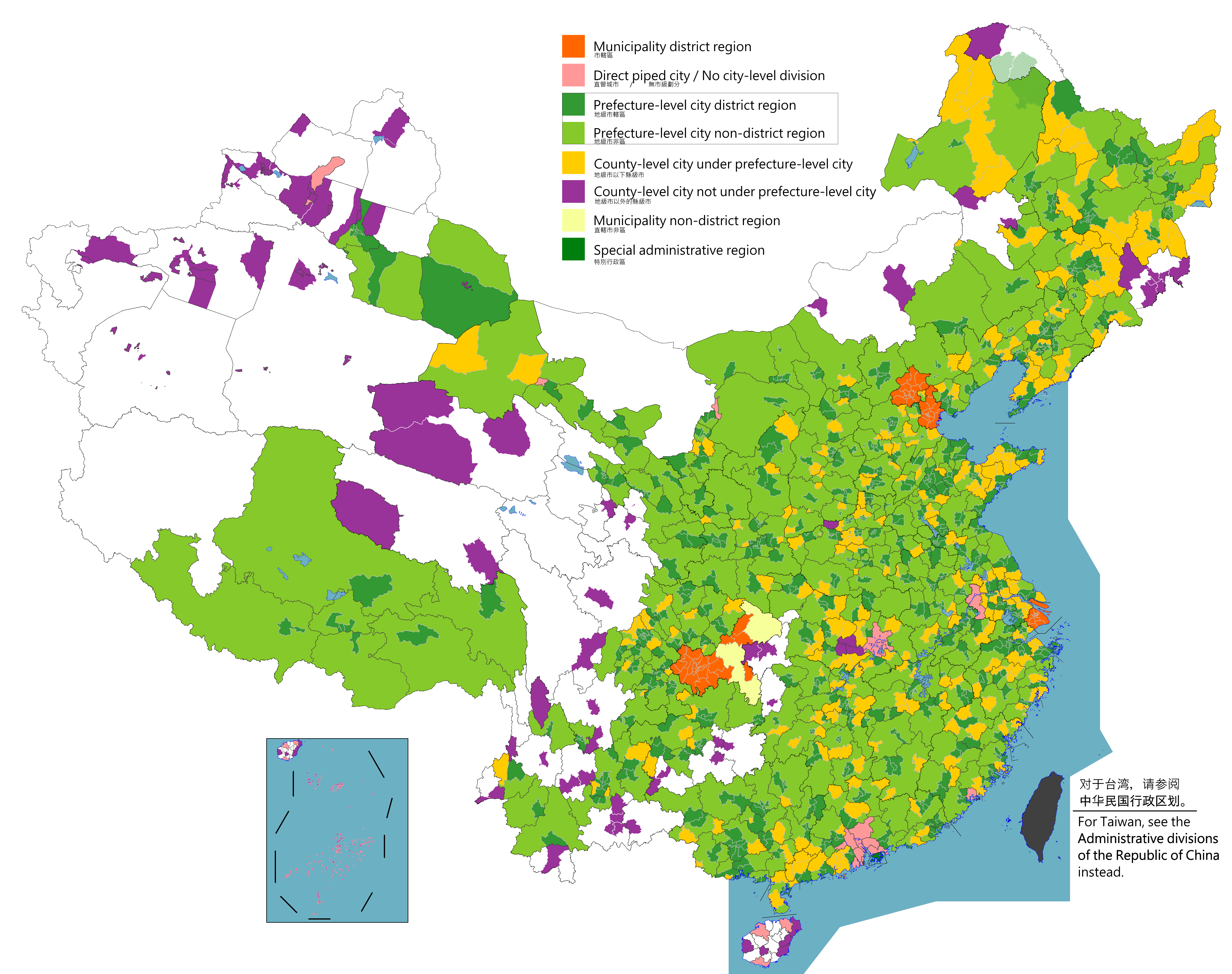 File Cities In China